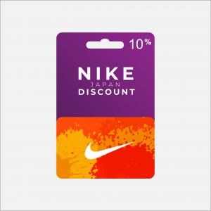 10% Nike Discount Code