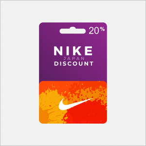 nike japan discount account